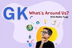 GK - What's Around Us